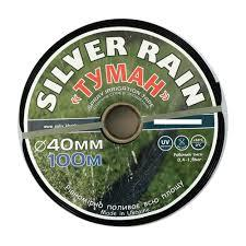 Спрей стрічка туман Silver Rain Д 25 - 100м