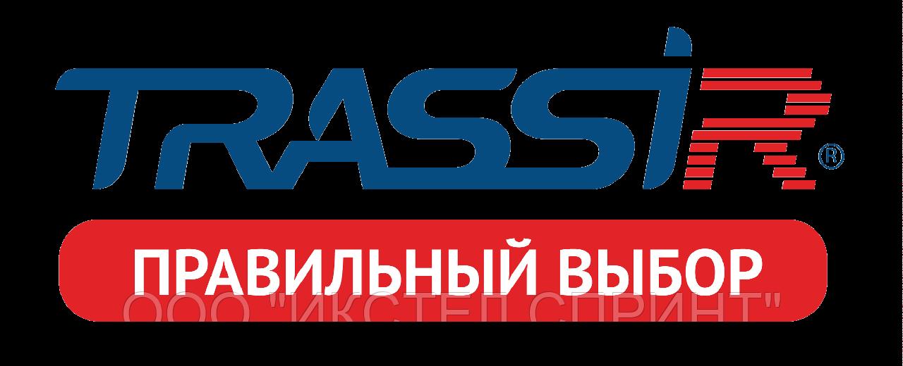 TRASSIR Intercom Concierge