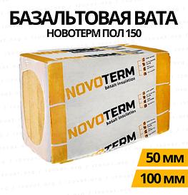 """Базальтовий утеплювач Novoterm Підлогу 150 (Новотерм) для """"плаваючої підлоги"""" (під стяжку) 100 мм"""