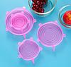 Силиконовые крышки для посуды 6 размеров, фото 6