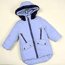 20102 Куртка зимняя на девочку Голубая размер 98 см