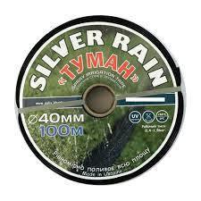 Спрей стрічка туман Silver Rain Д 50 - 100м, фото 2