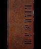 Надгробок з металу Музика 2