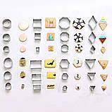 Набор каттеров Геометрические фигуры 24 шт(8 видов), фото 5