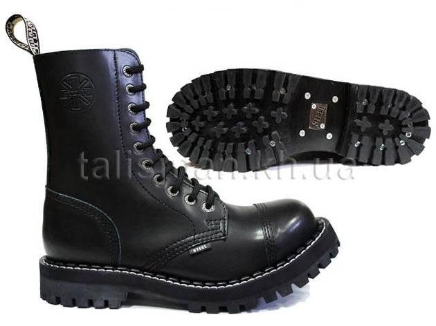 Ботинки STEEL 105/106O, фото 2
