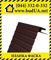 Планка «Фаска» коричневая, 3,66 м