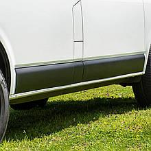 Пластикові широкі захисні молдінги - накладки для Volkswagen T5 2003-2015 / T6 2015+ (коротка база)