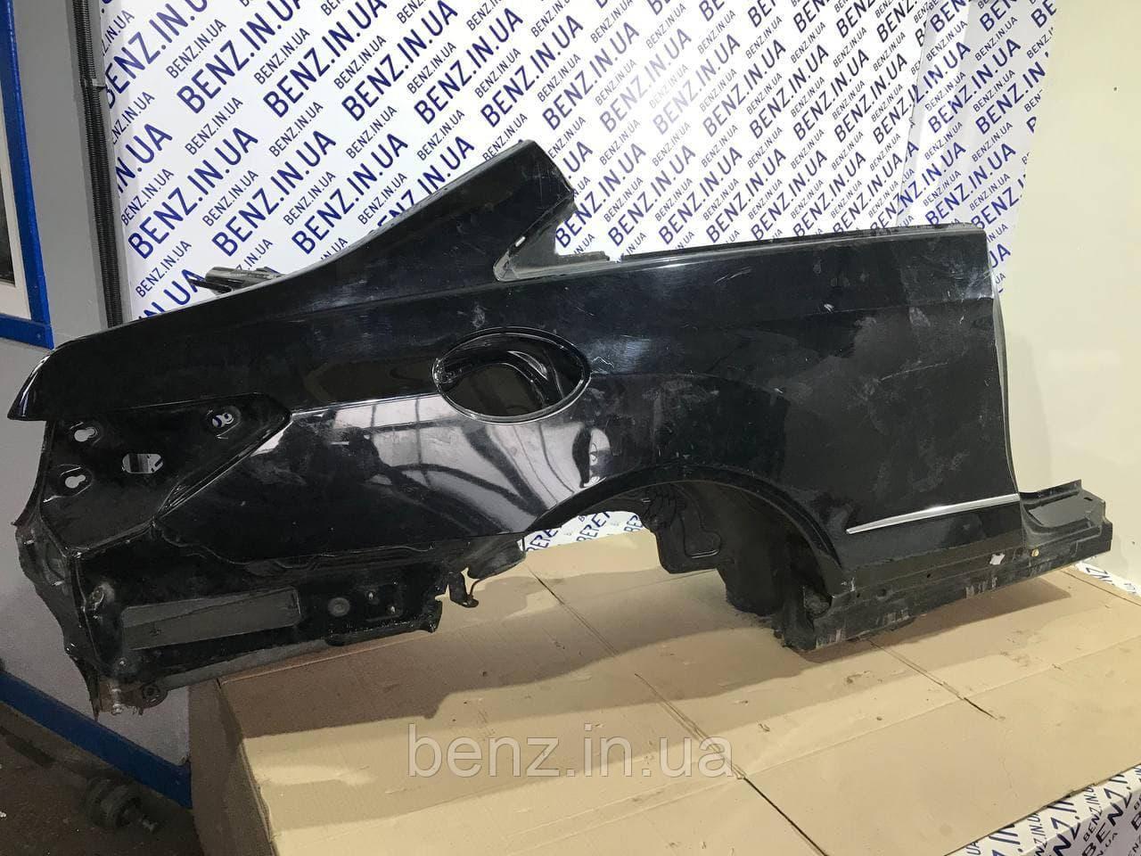 Задняя правая четверть Mercedes C207