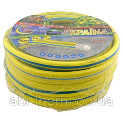 """Шланг поливальний Avci Flex УКРАЇНА 3/4"""" L20 жовтий з блакитною смугою"""