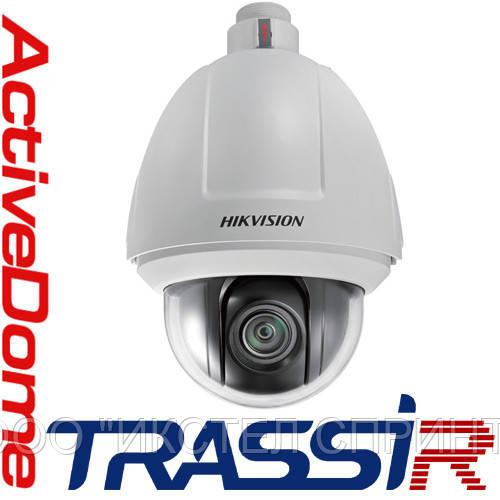 TRASSIR ActiveDome Fix