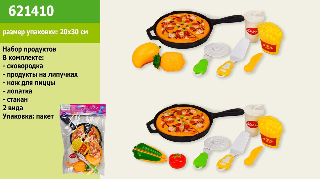 Набор игрушечных продуктов, сковородка, пицца,продукты на липучках.