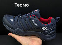 Кроссовки Adidas Terrex Swift р-р: 41,42,43,44,45,46