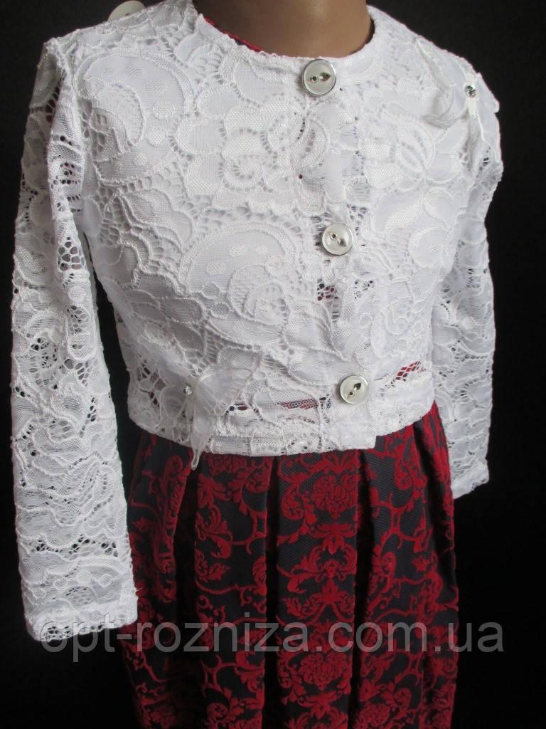 Ажурное болеро с платьем для девочек.