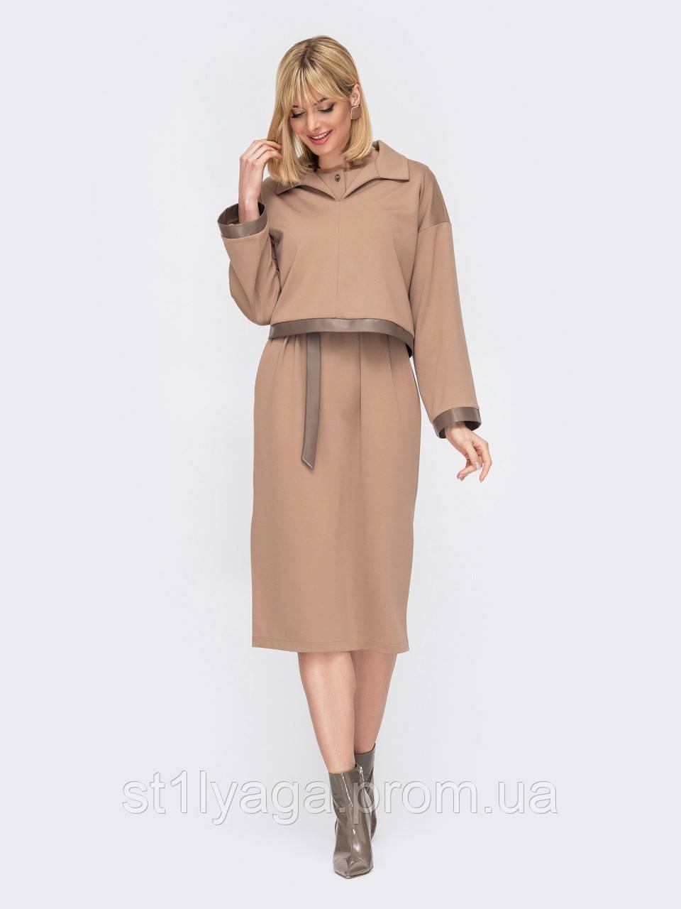 Трикотажный костюм из платья без рукавов и кофты
