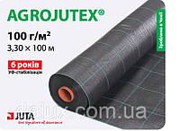 Геотекстиль тканий Agrojutex 100 g/m2 3.30x100 m слож.