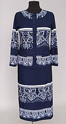 Женский костюм с жакетом на пуговицах и юбкой в комплекте