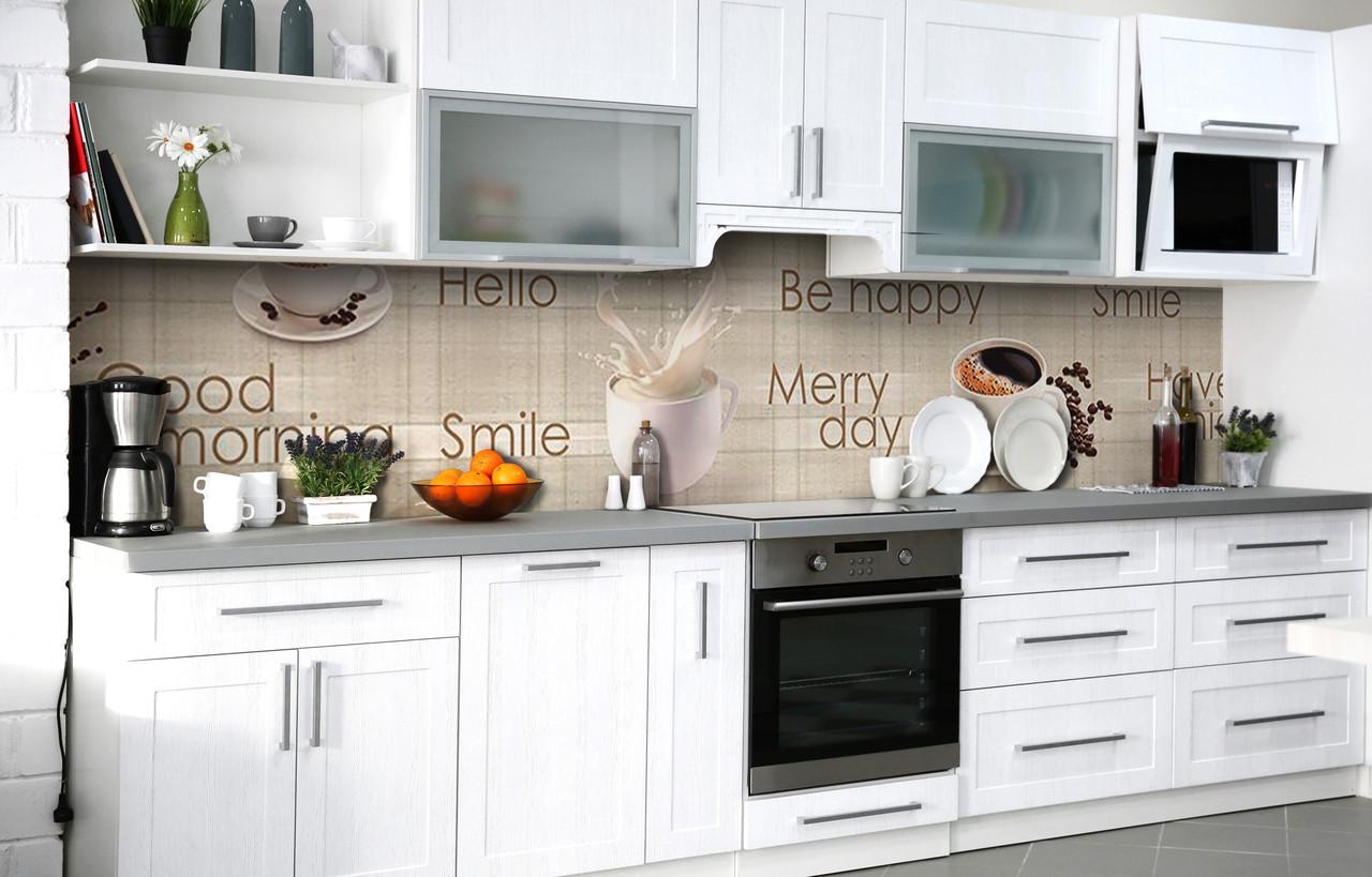 Кухонний фартух 3Д плівка Чашка молока фотодрук наклейка на стіну 60х250см Напої