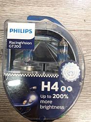 Лампы галогеновые PHILIPS RacingVision GT200.   +200%