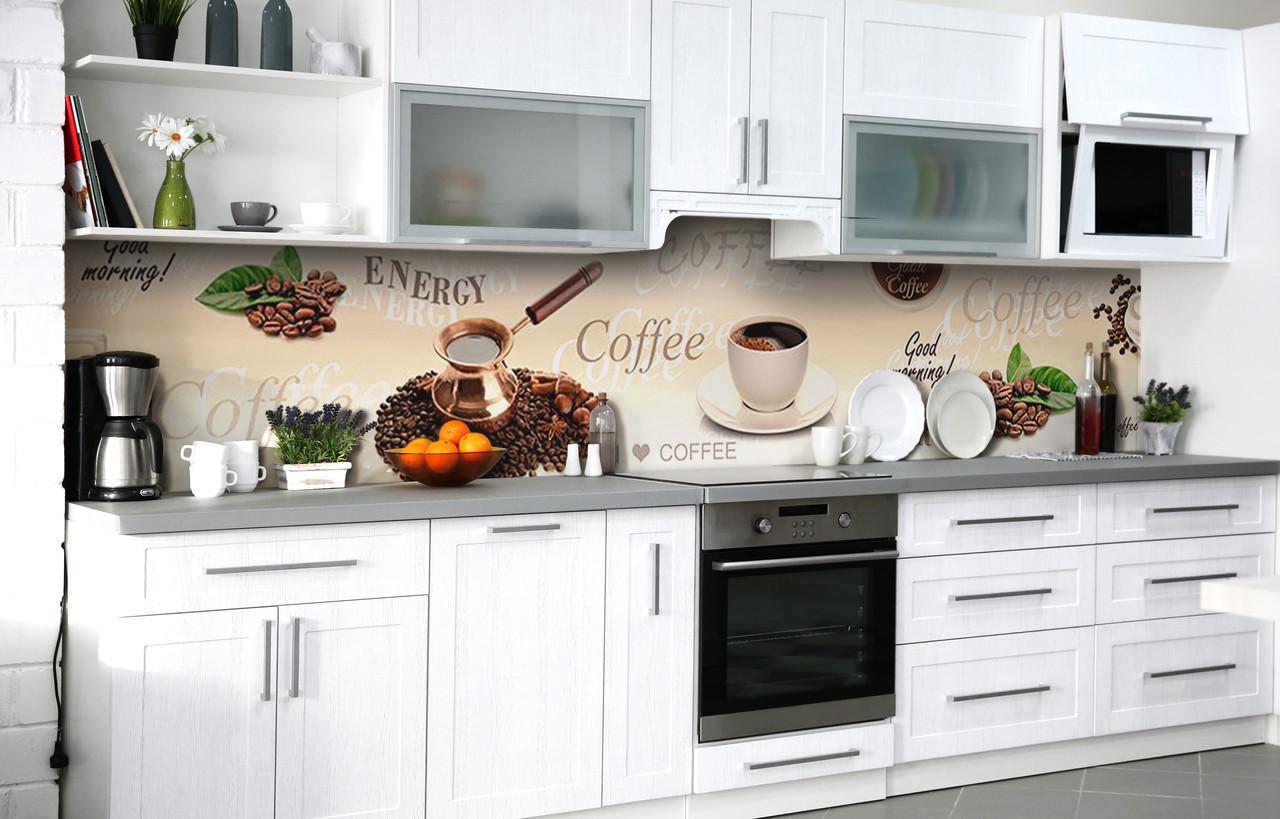 Кухонный фартук 3Д пленка Энергия в чашке фотопечать наклейка на стену 60х250см кофе