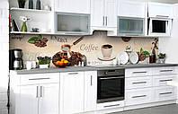 Кухонный фартук 3Д пленка Энергия в чашке фотопечать наклейка на стену 60х250см кофе, фото 1