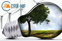 Начал работу координационный центр энергоэффективности на Украине.