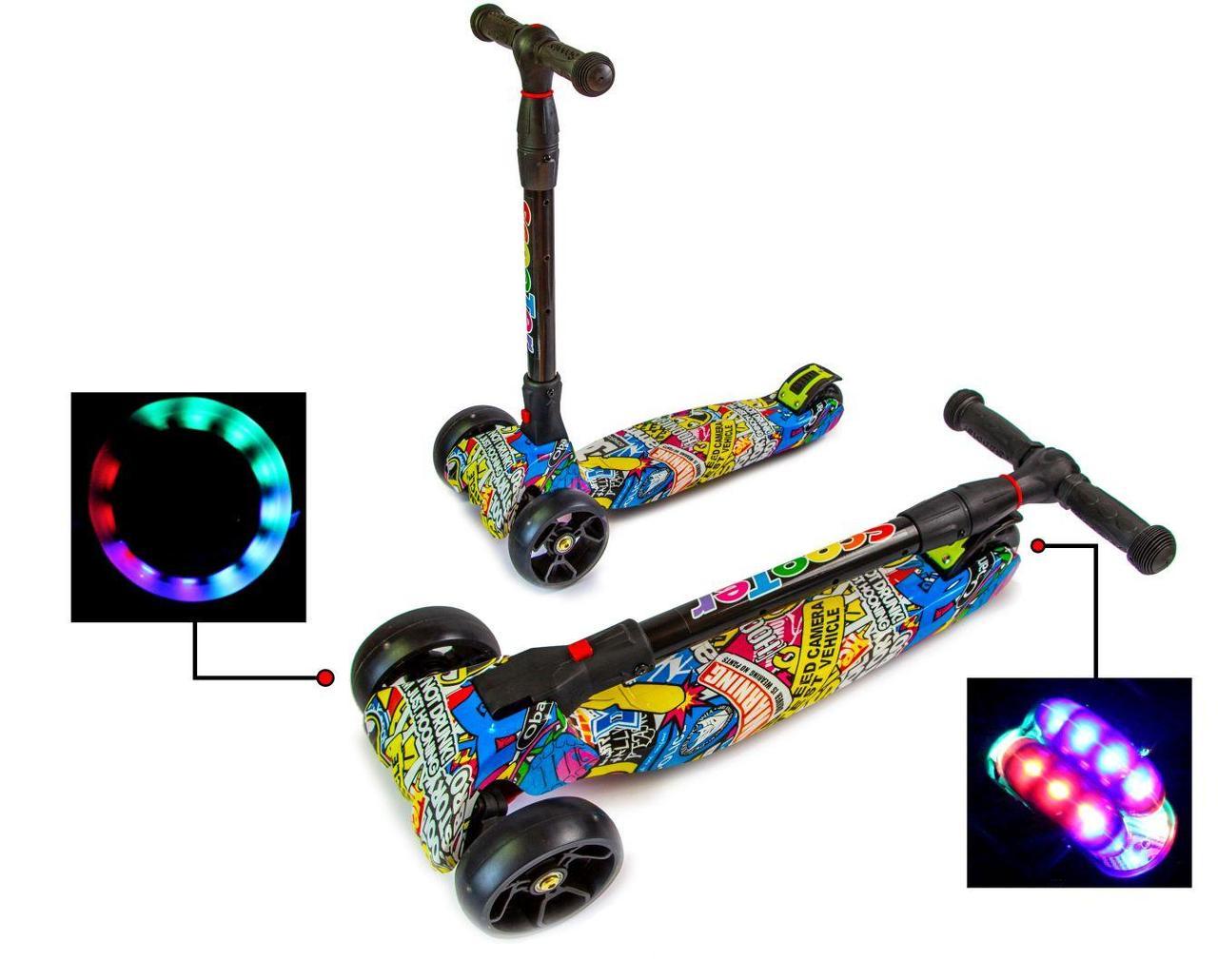 Дитячий самокат Smart Написи Складна ручка Самокат з світяться колесами Дитячий самокат максі