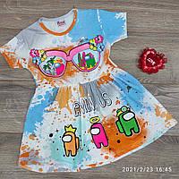 Сукня дитяче для дівчинки Among Us розмір 3-6 років, колір уточнюйте при замовленні, фото 1