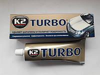 Восковая паста для полировки кузова K2 TURBO 120g EK001