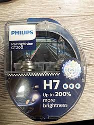 Лампи галогенові н7.PHILIPS H7.RacingVision GT 200%