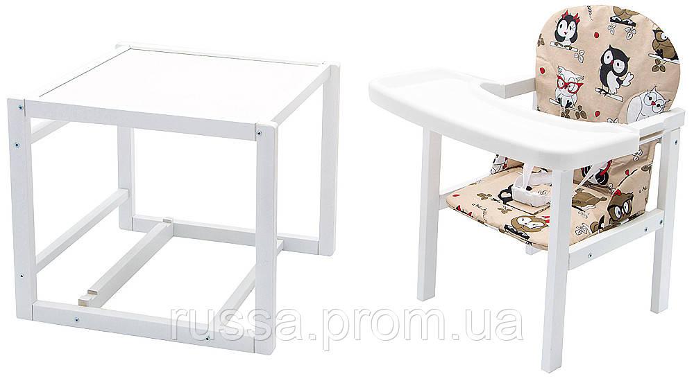 Стульчик- трансформер Babyroom Пони-240 белый пластиковая столешница  бежевый (совы)