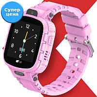 Детские смарт часы-телефон JETIX DF45 Anti Lost Edition влагозащищенные для ребенка (Coral)