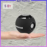 Портативная беспроводная блютуз колонка Hopestar H46 Bluetooth, Черная, 5 Вт