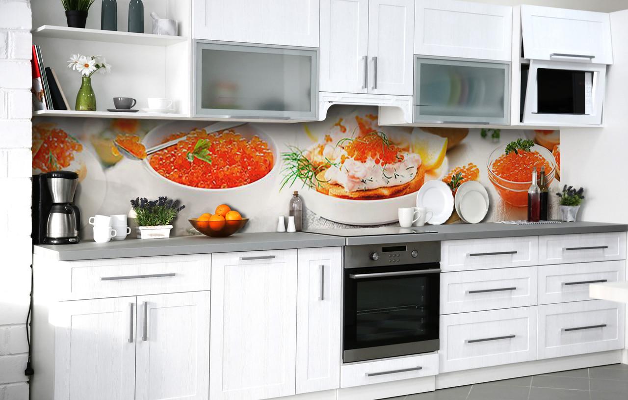 Кухонный фартук 3Д пленка Икорное изобилие фотопечать наклейка на стену 60х250см Еда