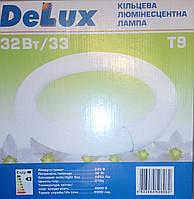 Лампа люминесцентная кольцевая DELUX Т9 32 Вт/33