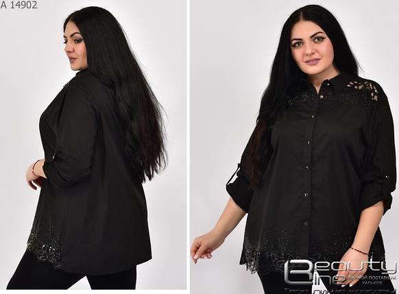 Жіноча сорочка Туреччина великий розмір Розміри: 52.54.56, фото 2