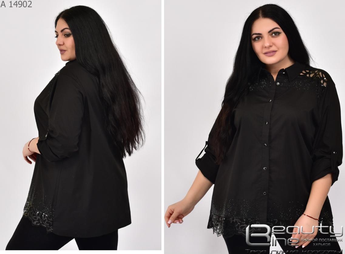 Жіноча сорочка Туреччина великий розмір Розміри: 52.54.56