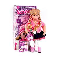 Кукла Ксюша Интерактивная