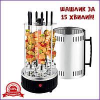 Электрошашлычница Domotec BBQ шашлычница 6 шампурами MS-7781 1000W
