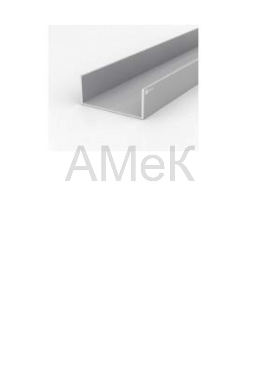 Швелер алюмінієвий.П-подібний профіль 20х15х1.5 мм Вн 17 мм