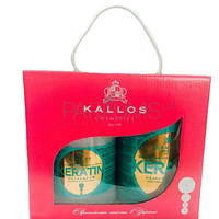 Подарочный набор Kallos Keratin