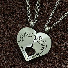 Парные кулоны для двоих влюбленных Первый поцелуй медицинская сталь, фото 3