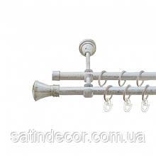 Карниз для штор металевий ЛЮКСОР подвійний 19+19мм 1.6 м Біле золото
