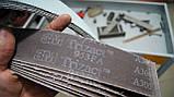 Шлифовальные ленты 3М Trizact™ 953FA, фото 2