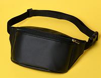 Поясная сумка бананка черная мужская кожаная через плечо