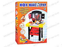Игровой набор Limo Toys M 0447 U/R Мастерская, 35 деталей, столик в комплекте.