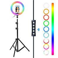 Кольцевая светодиодная лампа 36 см RGB со штативом 2.1 м