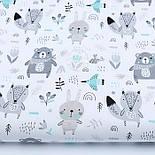 """Лоскут тканини """"Ведмеді з косинкою, лисички, зайчики"""" сіро-м'ятні на білому тлі, розмір 35*80 см, фото 2"""