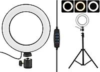 Кільцева LED лампа діаметром 20 см з пультом Black, 7326