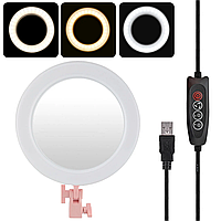 Кільцева LED лампа діаметром RA-95, 26 см з пультом і дзеркалом Pink, 14400