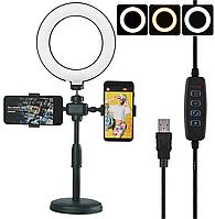 Кільцева LED лампа діаметром 16 см Phone Live Fill Light зі стійкою і з пультом 14676